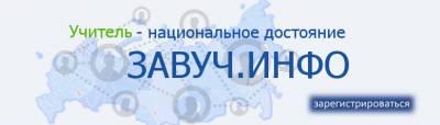 http://voronova-anna.ucoz.ru/_dr/0/s47552296.jpg